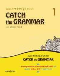 Catch the Grammar. 1