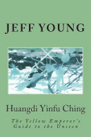 Huangdi Yinfu Ching