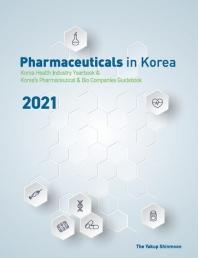 Pharmaceuticals in Korea(2021)