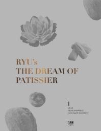 더 드림 오브 파티시에(RYU's The Dream of Patissier). 1