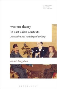 Western Theory in East Asian Contexts