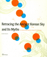 Retracing the Ancient Korean Sky and Its Myths