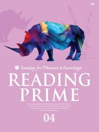 Reading Prime. 4