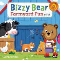 비지 베어(Bizzy Bear) 즐거운 농장