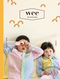 WEE Magazine(위매거진) Vol. 25: CLOTHES(2021년 4월호)