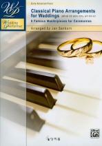 결혼식을 위한 클래식 피아노 걸작 편곡 8선