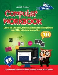Computer Workbook Class 10