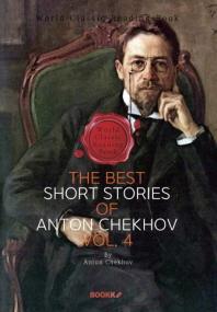 '안톤 체호프' 베스트 단편소설 모음 4집 (러시아 문학) : The Best Short Stories of Anton Chekhov, Vo