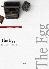 The Egg (영어로 세계문학읽기 842)