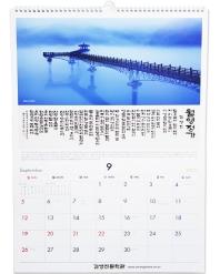 김영진 여행시, 명화달력(2021)(벽걸이용)