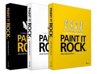 Paint It Rock 세트