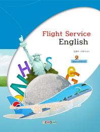 Flight Service English