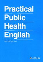 PRACTICAL PUBLIC HEALTH ENGLISH