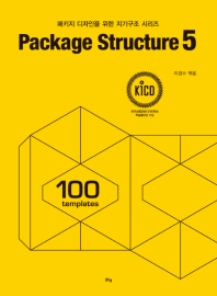 Package Structure. 5