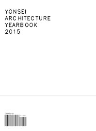 Yonsei Architecture Yearbook(2015)