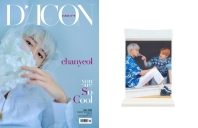D-icon 디아이콘 vol.09 EXO-SC you are So Cool 타입 03-chanyeol