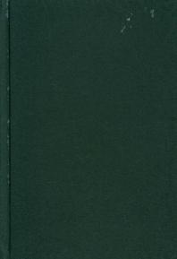 스베덴보리의 저서에 기초한 성언영해사전. 4