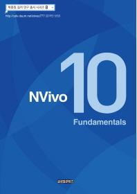 NVivo 10 Fundamentals