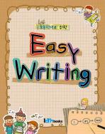 초등학생을 위한 EASY WRITING