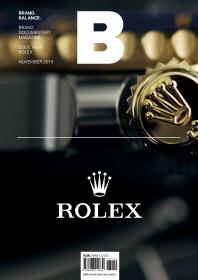 매거진 B(Magazine B) No.41: Rolex(한글판)