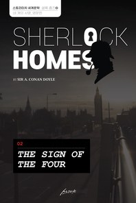 SHERLOCK HOMES 02 THE SIGN OF THE FOUR 셜록 홈즈 02 네 개의 서명_영문판
