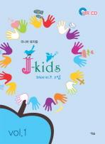 J-KIDS. 1
