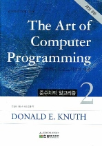 The Art of Computer Programming. 2