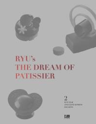 더 드림 오브 파티시에(RYU's The Dream of Patissier). 2