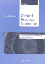 Oxford Practice Grammar Basic (Lesson Plans and Worksheets)