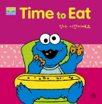 TIME TO EAT(식사시간이에요)