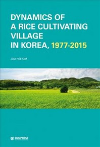 Dynamics of a Rice Cultivating Villge in Korea, 1977-2015