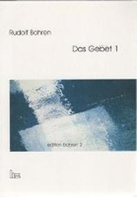 Edition Bohren. / Das Gebet 1.