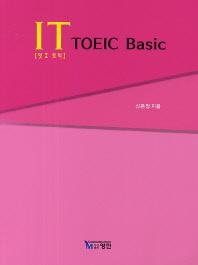 IT TOEIC Basic