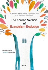 The Korean Version of Evangelism Explosion(한국판 전도폭발 영문판)