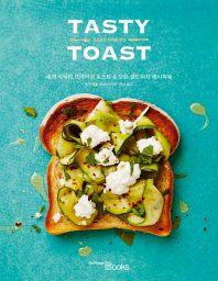 Tasty Toast(테이스티 토스트): 토스트의 화려한 변신