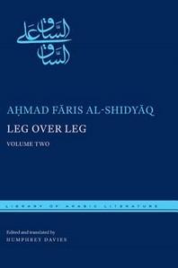 Leg Over Leg, Volume Two