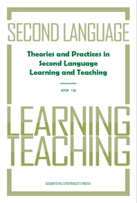 Theories and Practices in Second Language Learning and Teaching