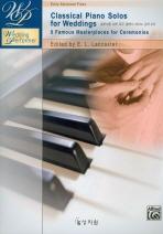 결혼식을 위한 독주 클래식 피아노 걸작 9곡