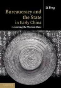 Bureaucracy and the State in Early China
