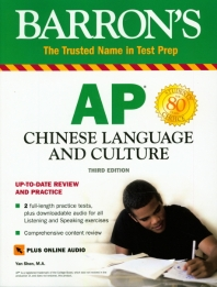 AP Chinese Language and Culture(Paperback)