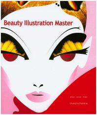 Beauty Illustration Master