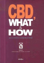 CBD WHAT & HOW