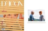 D-icon 디아이콘 vol.09 EXO-SC you are So Cool 타입 03-sehun