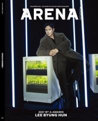 아레나옴므+(2020년 12월호)