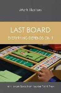 Last Board