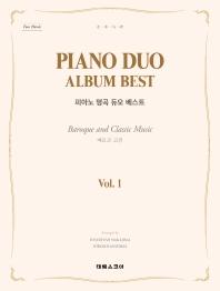Piano duo Album Best Vol.1: Baroque and Classic Music(바로크, 고전)