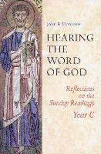 Hearing the Word of God