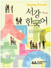New 서강한국어 4A(Students Book) + 문법단어참고서