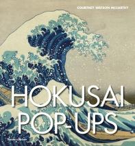 Hokusai Pop-Ups