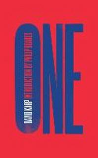 One (Valancourt 20th Century Classics)